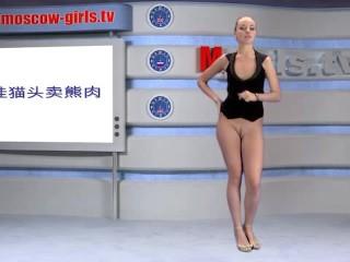 Russian Naked News - Panda